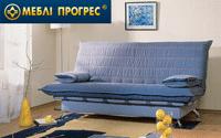 Мебельная фабрика «Прогресс»