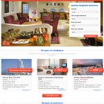 Дизайн портала недвижимости IncomIsrael