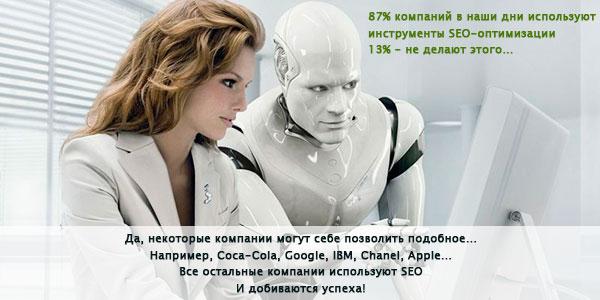 Упрямая статистика рекламных текстов