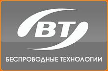Беспроводные технологии: bluetooth гарнитуры и аксессуары Jabra